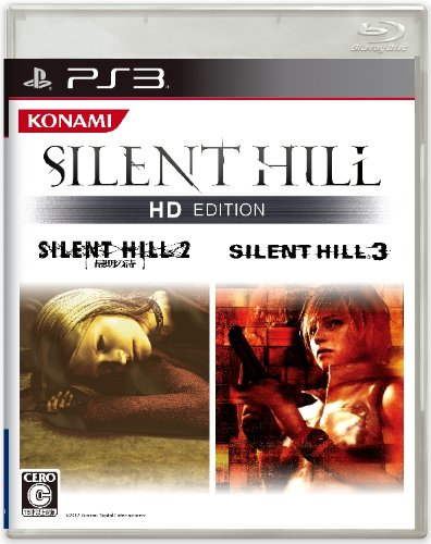 Silent Hill HD Collection PS3 (Importación japonesa)