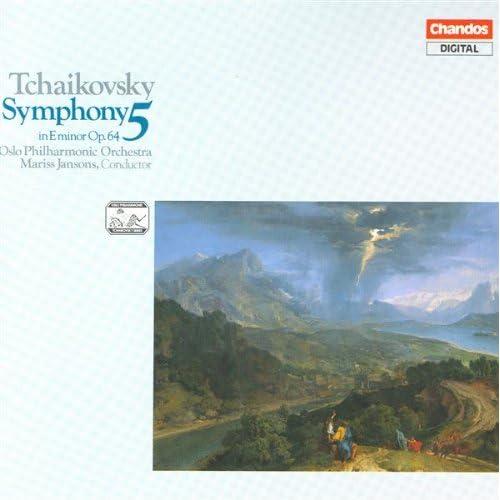 Symphony No. 5 in E Minor, Op. 64: IV. Andante maestoso - Allegro vivace