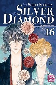 Silver Diamond Edition simple Tome 16
