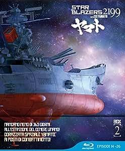 Star Blazers 2199 - Box #02 (Eps 14-26) (Ltd) (3 Blu-Ray)