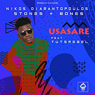 Usasare (Aegean Mix)