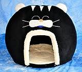 nanook Katzenhöhle Kuschelhöhle für Katzen Catlook-Design schwarz 60x50 cm