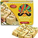 BOGATCHI Traditional Soan Papdi, Premium Gift for Traditional Indian Celebrations, 250g