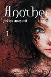 Another, Vol. 1 (light novel)