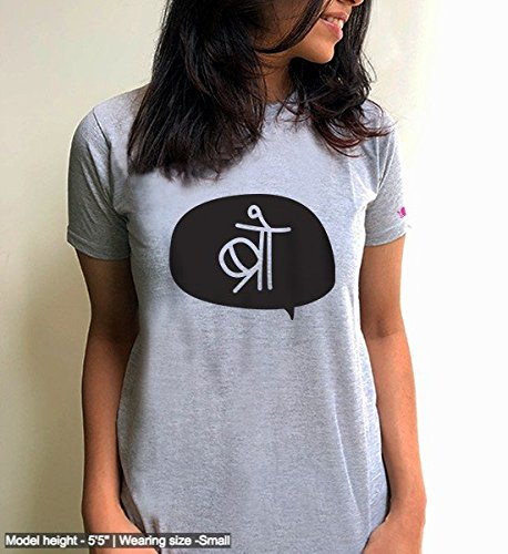 Graphic Printed T-Shirt for Men & Women | Hindi Funny Quote T-Shirt | Bro T-Shirt | Half Sleeve T-Shirt | Round Neck T Shirt | 100% Cotton T-Shirt | Rakhi Gift for Brother & Sister