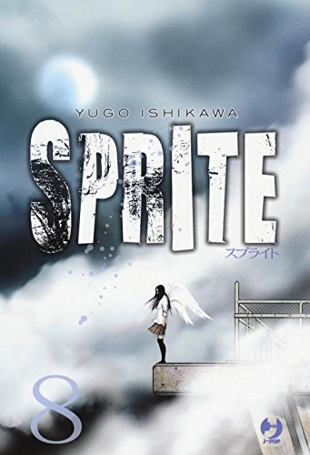 sprite-8