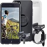 SP Gadgets SP Connect Bike Bundle Fahrradhalterung für iPhone 7/6/6S