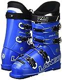 Kinder Skischuhe 'RSJ 60'