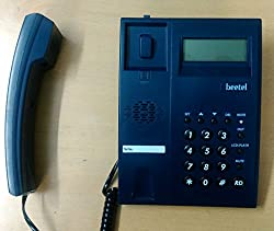 Beetel M51 M-51 Caller ID Corded Phone (BLUE)