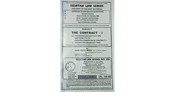 Amazon in: Buy Sujatha Law series - LLB 3YDC - First Year