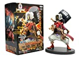 One Piece Grandline Men: One Piece Film Z Vol. 1 DXF Figure-6' Usopp