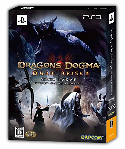 Dragons Dogma: Dark Arisen - Special Package [PS3] (Dragon Dogma Dark Arisen)