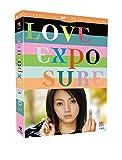 love exposure film 2008 allocin233
