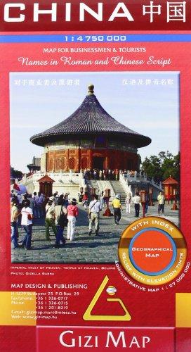 China : 1/4 750 000 par Gizi Map