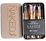#7: Urban Decay Cosmetic Makeup Brush Set with Storage Box, Set of 12