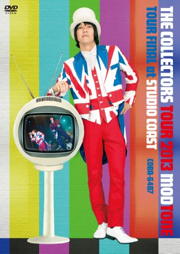 THE COLLECTORS TOUR 2013 MODTONE -TOUR FINAL at STUDIO COAST- [DVD]