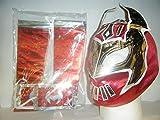 Rot Sin Cara Maske für Kinder mit Arm Ärmel.