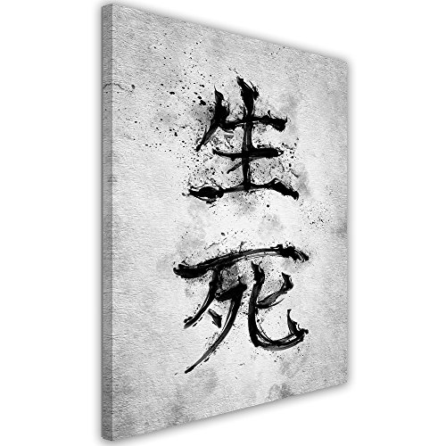 Feeby. Cuadro en Lienzo - 1 Parte - 40x50 cm, Imagen impresión Pintura decoración Cuadros de una Pieza,Kanji Life and Death - Nikita Abakumov, JAPÓN, Gris, Kanji
