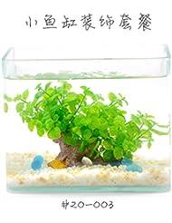 JXC-Petit poisson tank aquarium aquarium de poissons décoratifs simulation de plantes aquatiques,20-003