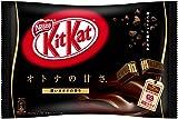 Nestle KitKat 146,9 g Cioccolato fondente
