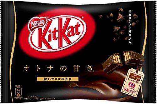 Japanese Kit Kat - Dark Chocolate Otona (12 Mini Bars Bag) Made in Japan