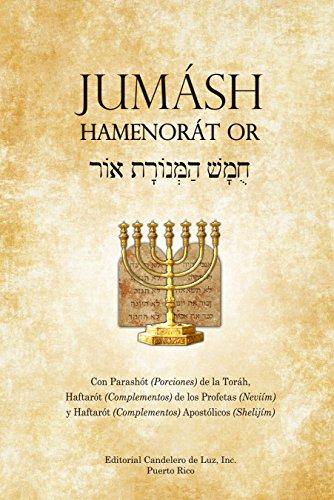 Jumásh HaMenorát Or (Jumásh El Candelero de Luz)