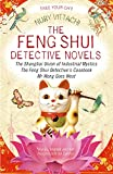 The Feng Shui Detective Novels: Omnibus Edition