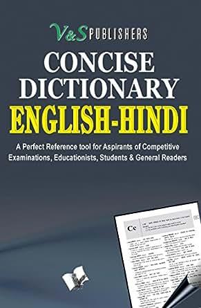 English Hindi Dictionary Hb Ebook Vs Editorial Amazon In Kindle