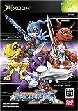 Digimon World X[Japanische Importspiele]