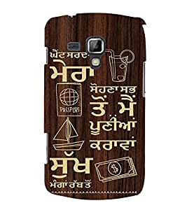 ifasho Designer Back Case Cover for Samsung Galaxy S Duos 2 S7582 :: Samsung Galaxy Trend Plus S7580 (Consanguineous Issue)