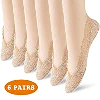 6 Pairs Women's Lace No Show Socks Ultra Low Cut Liner Socks Non Slip Hidden Ankle Socks Invisible Boat Socks (Beige)