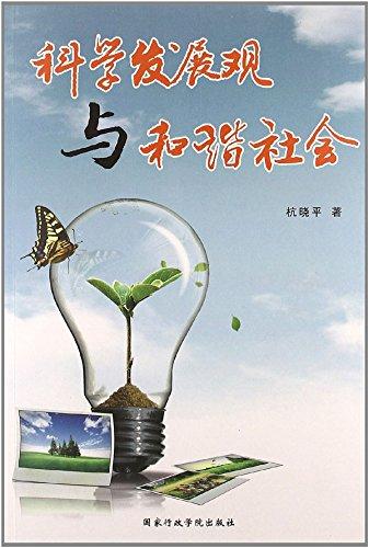 -scientific-outlook-on-development-and-harmonious-society