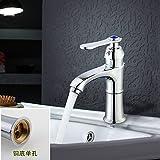 MDRW-Badezimmer-Zubehör Basin WasserhahnDer Papagei Einloch Wash-Basin Mischbatterien Kalte Und Warme Badewanne Waschbecken Armaturen Wasser Heizung Metall