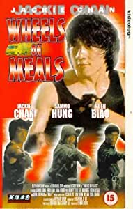 Wheels On Meals [VHS]
