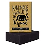 Best Handmade Soap - Ryaal Handmade Dead Sea Mud and Charcoal Soap Review