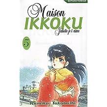 Maison Ikkoku - Bunko Vol.5