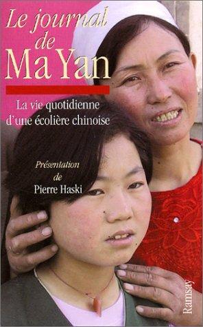 Le journal de Ma Yan : La vie quotidienne d'une écolière chinoise (Documentaires)