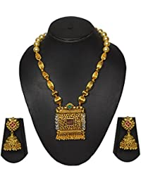 Sadnya Pearl Necklace Mala Earring Set With Stunning Earring For Bridal Jewellery Necklace Earring Set - PRNK45