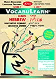 Hebrew/Eng Lev I W/Music (VocabuLearn)