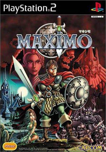 Maximo [Japanische Importspiele] (2-maximo Playstation)