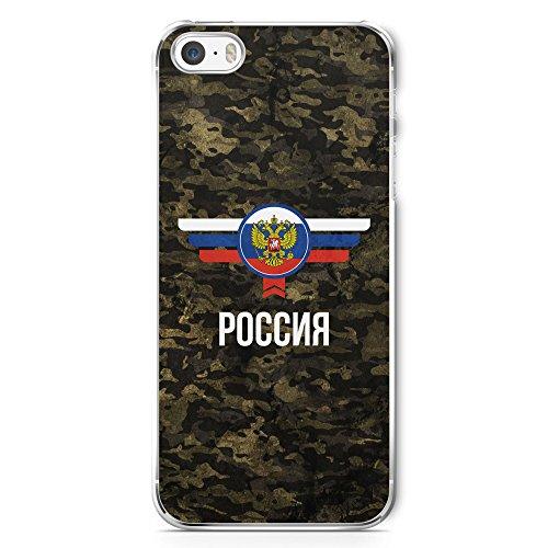 Russland Rossija Camouflage - Handy Hülle für iPhone 5 | 5s | SE - Hard Case Cover Schutzhülle - Russia Flagge Flag Military - Für Schutzhülle Militär 5s Iphone