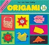 Origami Book #14-Sun, UFO, Fish