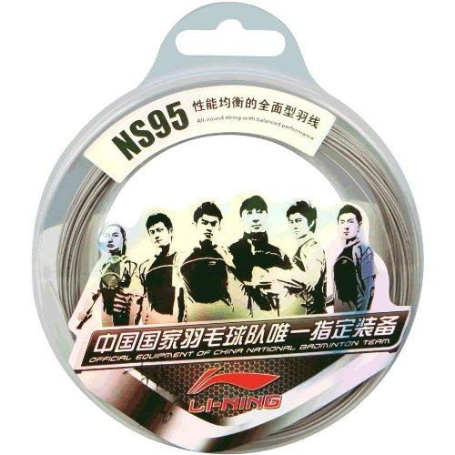 li-ning-ns95-ultra-premium-badminton-string-silver