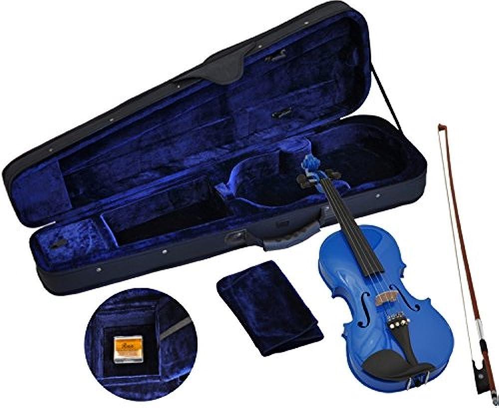 Steinbach 1/4 Geige im SET, blau handgearbeitet