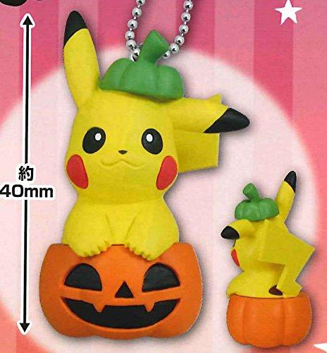 Pokemon Sun & Moon Halloween Pumpkin Mascot Figure Swing Keychain~Pikachu #1
