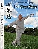 Hui Chun Gong DVD mit Theo Schmidt