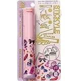 SUNSTAR Pen Typ Hefter Stickyle, Casual (s4763360)
