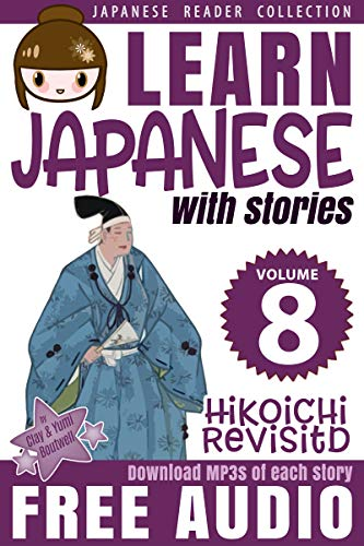 Learn Japanese with Stories Volume 8: Hikoichi Revisited + ...