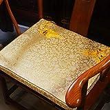 YU&AN Vintage Square Stuhl sitzkissen,Anti-Rutsch-sitzkissen,Office seat Kissen,Student seat Pad,Patio Stuhl Pad,Für Office Garten Schlafsaal-G 45x50x4cm(18x20x2inch)