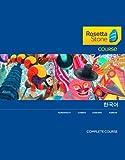 Rosetta Stone Course - Komplettkurs Koreanisch [Download]
